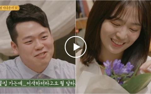曖昧的氛圍♡韓國女生想從男生那收到花束的真正理由是...?