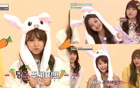 IZ*ONE 「撒嬌」擔當選拔!卻有成員不會「Wink」?甚至有成員不懂當紅的「兔子帽」怎麼使用?