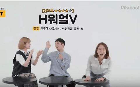 要跟上年輕人的腳步好難...韓國10代常用的新造詞TEST!