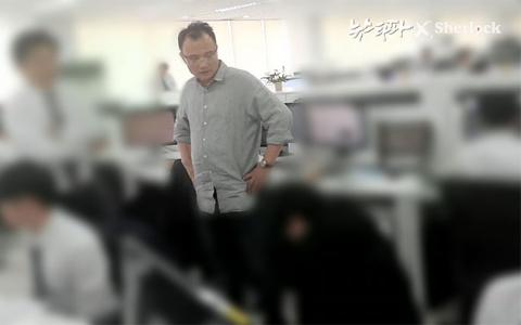 韓國史上「最紅」的老闆!連續多天占據naver熱搜首位...影片實在不忍看!
