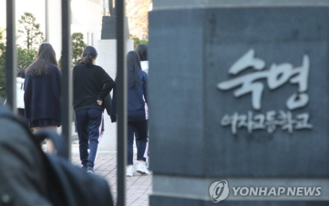 原來父親是前教育部長...韓國淑明女高雙胞胎作弊事件終於有結果了!