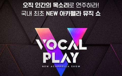 Wanna One的《Energetic》以及BTS的《DNA 》、《IDOL》阿卡貝拉版本這裡通通可以聽到!