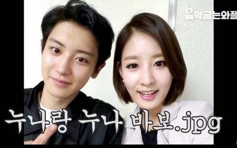 「其實只是現實姊弟」燦烈姊姊第一次聽到EXO超能力的「真實反應」超爆笑!