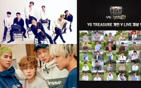 連YG粉絲也「不看」《YG寶石盒》的理由是這三項