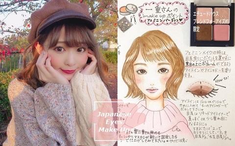 新手跟著日本小姐姐畫最簡單!櫻花妹的眼妝教學步驟超療癒啊!