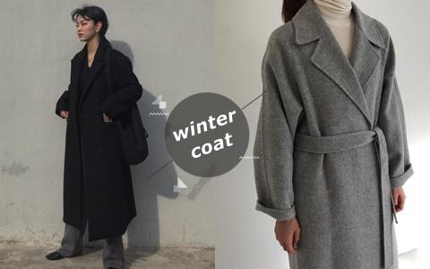 小心買錯越穿越胖!5個選購大衣的細節看完包妳不踩雷!