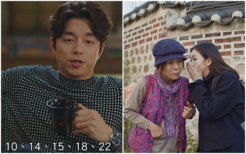 韓劇中出現「神預言中獎號碼」孔劉隨口一說的組合「真的中大獎了!」