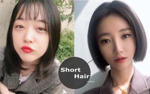 減齡、賣萌、顯小臉通通有!盤點2018的韓系短髮造型!