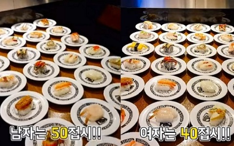 韓國大胃王挑戰20分鐘內吃100個壽司!超強男子挑戰成功 更讓網友驚呆的是他吃太快了...