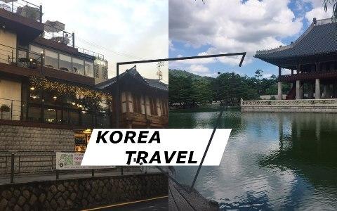 新手旅遊看這裡!第一次去韓國一定要去的8個首爾景點