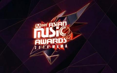 MAMA新一波出演名單再次釋出!雙帥主持人+驚喜公布的華語歌手+西洋歌手!