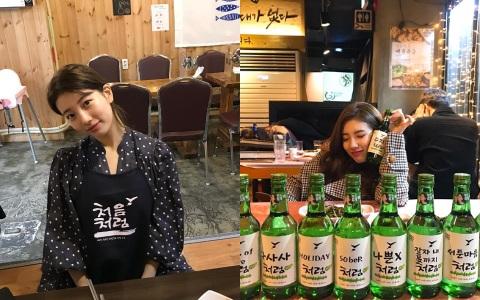 韓國燒酒要出新口味啦!還沒上市就已經獲得網友大推的口味到底是什麼?