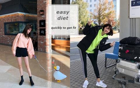 吃三餐才真的會瘦啊!7個「超沒用」的快速瘦身法!