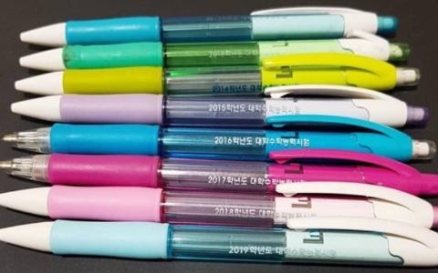 每年都會發專屬自動筆!你最想拿到哪一年的韓國高考自動筆?