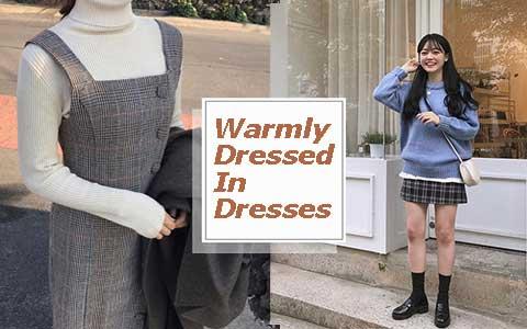 秋冬裙裝穿搭小竅門!韓妞0度以下的裙子穿搭!