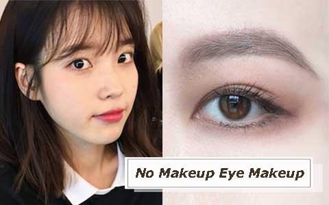 不敢畫濃妝的學起來!IU、秀智都愛畫的韓星偽素顏眼妝