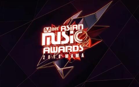 《2018MAMA》各部門投票已截止!票選年度歌手果然是他們?