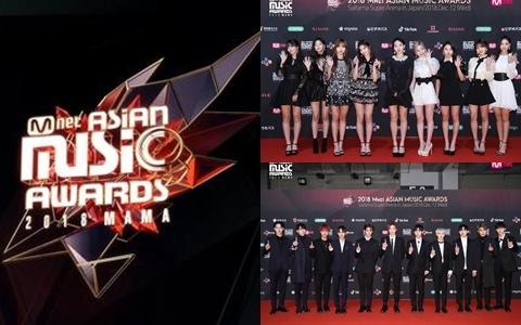 《MAMA》日本開場超驚艷!TWICE、Wanna One等團合作「歷年經典」!堪稱「時代的眼淚」啊!