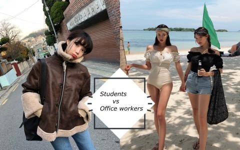 脫離學校後的現實世界! 學生時期V.S社會新鮮人巨大差別!