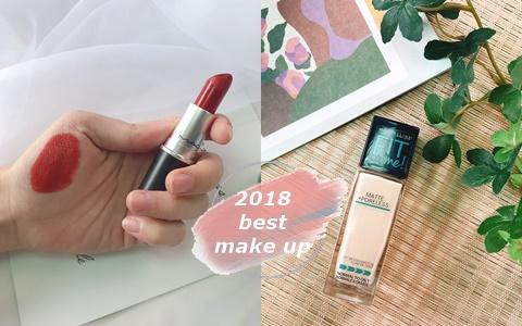 【年度推薦】2018年度美妝獎落誰家?WISHNOTE美妝編輯的彩妝評比!
