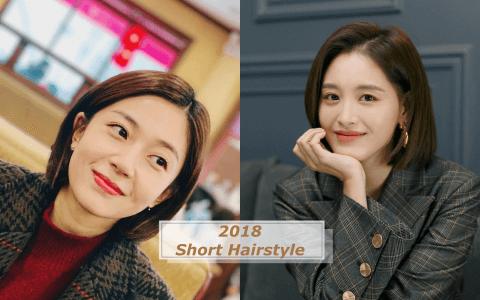 短髮控注意!韓國女星的短髮整理秘訣登場啦!