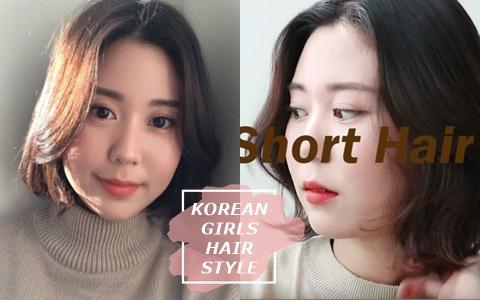 3分鐘完成韓妞自然及肩短髮!韓國小姐姐親手打造捲短髮教程!