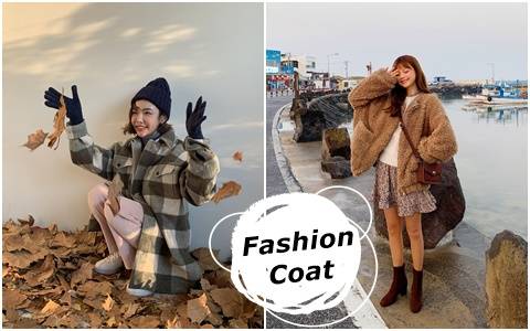保暖跟時尚兼具!今年冬天韓妞最愛的外套TOP6!