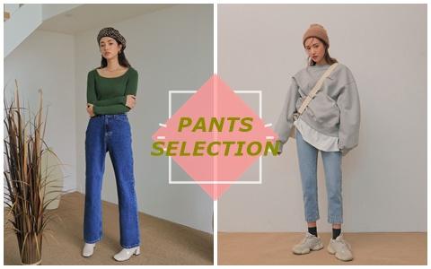 O型身材怎麼穿最瘦?各身形最顯瘦的褲款總整理!