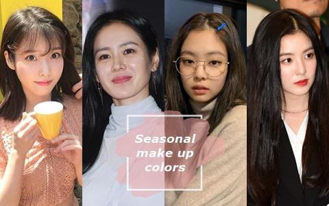 現在找2019代表色還太早?韓星示範四季不NG的妝容&髮色挑選秘訣!