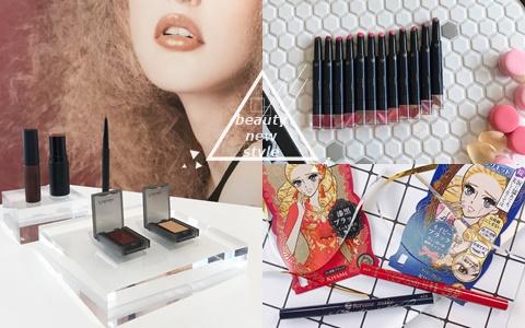 KISSME、肌膚之鑰、Celvoke美到哭!3款2019年吸睛百分百的新品上市啦!