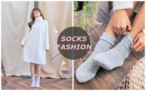 襪子穿在OO瘦到不行?7個美腿穿搭小細節快get起來!