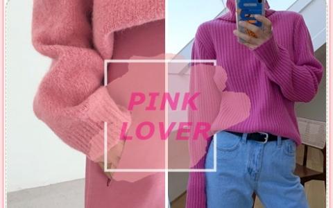 每天都想PINK!PINK!一周7天粉色穿搭打造韓系LOOK!