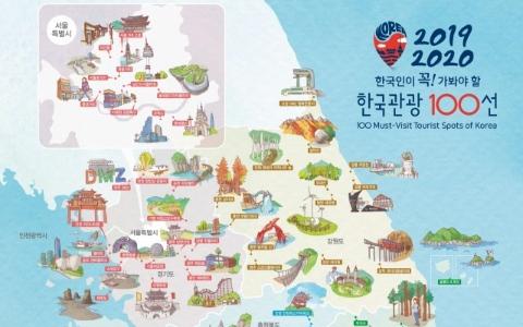 2019韓國觀光百選地出爐!韓國人連續推4年的必去景點是...?