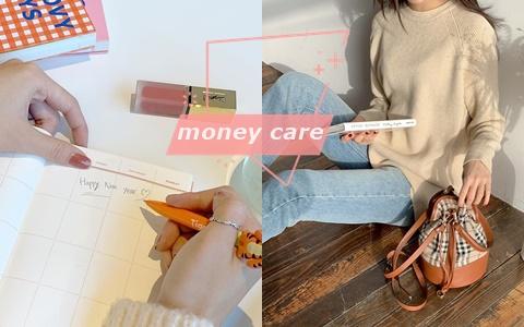 今年絕對要存錢去韓國!超強7個過年「紅包存錢法」!