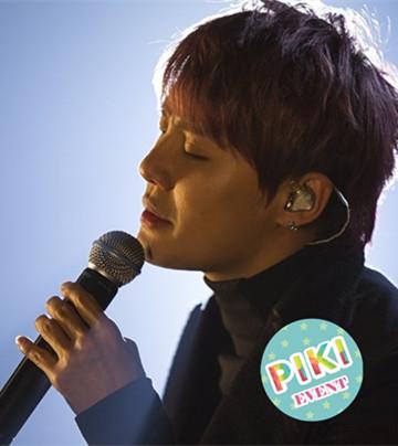 【PIKI EVENT】JYJ俊秀睽違3年來台開唱,PIKI送票讓你去!