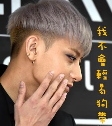 PTT韓星板「年末金酸莓大賞」,粉絲怨念怎麼這麼深XD
