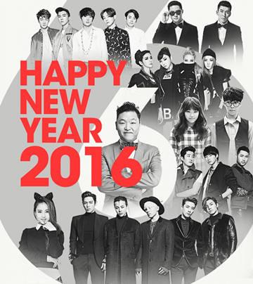韓國偶像總動員 要用最誠懇的問候和你一起迎接2016的到來!