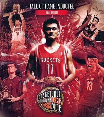 你絕對認識!首位入選NBA名人堂的華人是他
