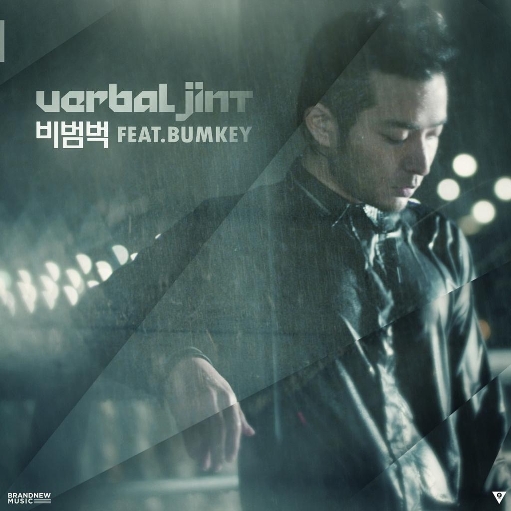 Verbal Jint - Walking in the Rain (Feat. BUMKEY)