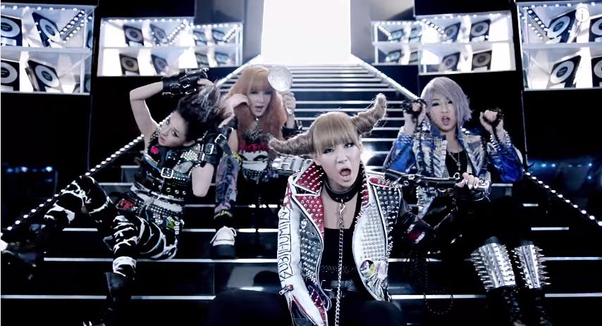 2NE1 - I AM THE BEST