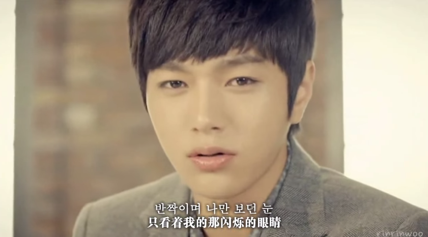 INFINITE - With