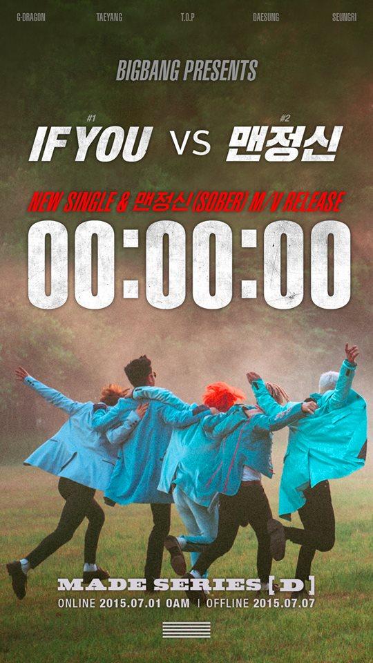 話不多說,就來觀看熱騰騰的BIGBANG《SOBER》MV吧! *影片無法播放,請點擊原出處