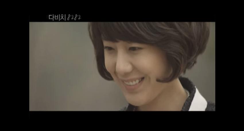 Davichi - 8282 (2009)
