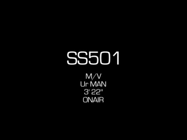 SS501 - U R Man   (2008.11.21.)  就算是現在,旋律一出來還是會讓人跟唱「I'm ur man」~