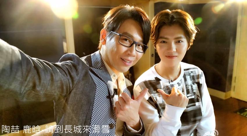 2015年6月,鹿晗和陶喆為北京申辦2022年冬奧會獻唱,一曲《請到長城來滑雪》讓他受到全亞洲以及世界級的矚目。
