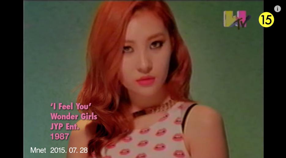 Wonder Girls - I Feel You 預告只有30秒真得不夠啦!!!
