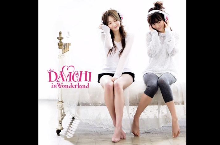 Davichi - 8282   (2009.02.27.)  Give me a call~babe babe,還記得小編上次做的《韓妞K歌最愛唱TOP 12》嗎?到現在都還是KTV必點歌呢~
