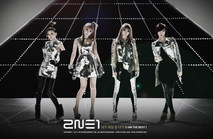 代表曲:2NE1 - 我最紅