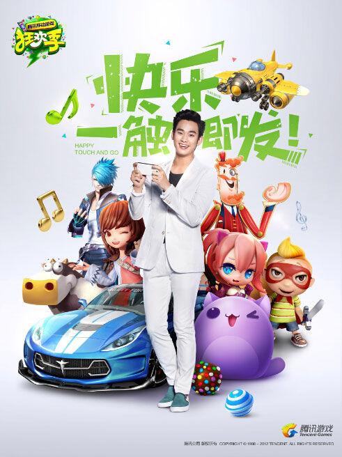第1名:金秀賢  金秀賢因為《來自星星的你》在中國大熱,結果就迅速接了35個廣告,包含電視、公車上,地鐵、餐廳、電影院,那時候到中國的話,應該會誤以為人在韓國吧XD