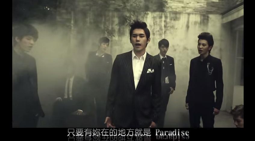 3. Infinite - Paradise (2011)  因為有你這裡才是 Paradise 強迫把你禁錮起來的 Paradise 醒來就不能去的悲傷 Paradise 可以永遠再一起的 Paradise